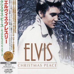 エルヴィス・プレスリー「クリスマス・ピース」