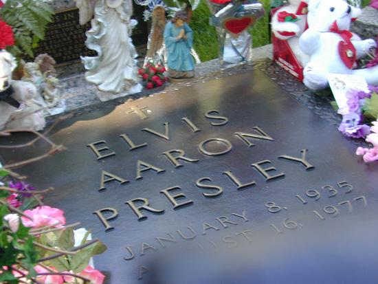 エルヴィス・プレスリーのお墓