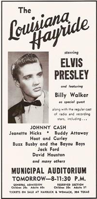 エルヴィス・プレスリーのルイジアナヘイライドコンサートのポスター