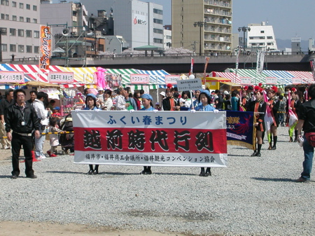 http://www.genkipolitan.com/img_kokoro/DSCN2560.jpg