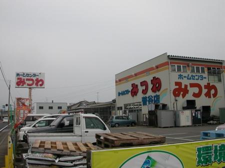 http://www.genkipolitan.com/img_kokoro/DSCN2780.jpg