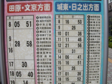 http://www.genkipolitan.com/img_kokoro/DSCN2884.jpg