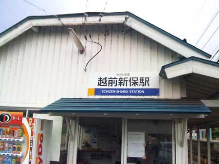 http://www.genkipolitan.com/img_kokoro/IMG_0043.jpg