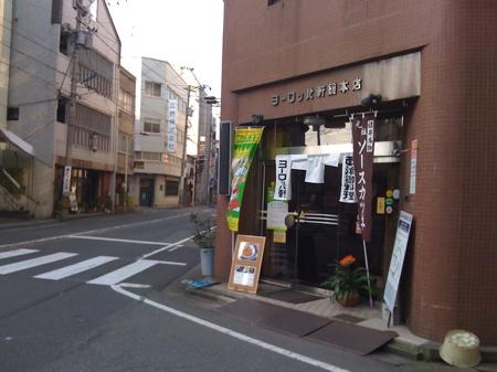 http://www.genkipolitan.com/img_kokoro/IMG_0080.jpg