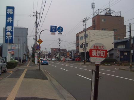 http://www.genkipolitan.com/img_kokoro/IMG_0391.jpg