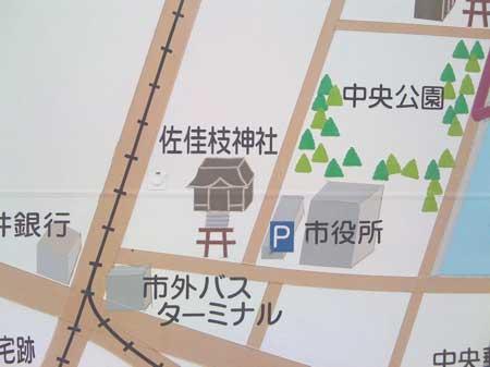 http://www.genkipolitan.com/img_kokoro/IMG_0453.jpg