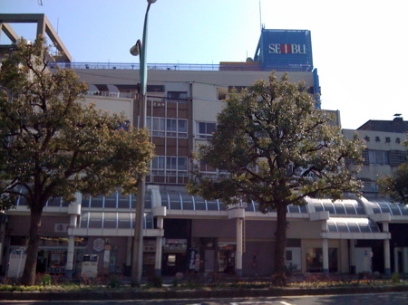 http://www.genkipolitan.com/img_kokoro/fukiseibu.jpg