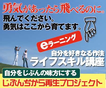http://www.genkipolitan.com/img_kokoro/guide_11.jpg
