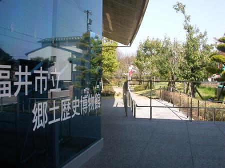 http://www.genkipolitan.com/img_kokoro/kyoudo.jpg